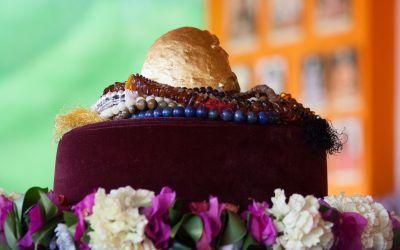 Hiranyagarba Bhisajyati Sindura Lingam